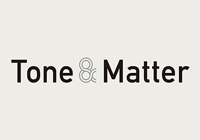 Tone & Matter – プロジェクトの成功のために、クリエイティブとビジネスを結びつけ、ヒト・モノ・カネの側面でお手伝いします。