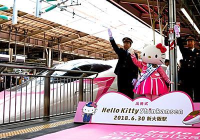 世界が絶賛、「ハローキティ新幹線」の衝撃度 | 新幹線 | 東洋経済オンライン | 経済ニュースの新基準