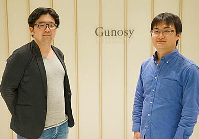 豊橋技術科学大学とGunosyの共同研究~産学連携は何をもたらすのか - Gunosiru(グノシル) | はたらくを知り、 Gunosyを知る。