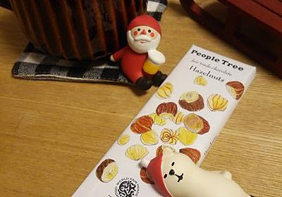 ピープルツリーのチョコレートが美味しい!フェアトレードとは?