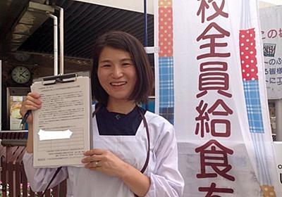 2万3000超の署名を集めた町田市「中学校給食」問題、不採択に 「お弁当を作りたい人の気持ちを尊重」「給食は手抜き」 - ねとらぼ