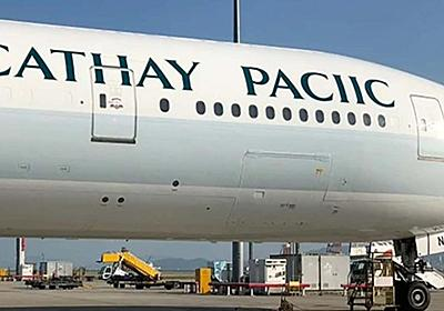 CNN.co.jp : キャセイパシフィックの機体に巨大スペルミス、同航空が自虐ネタに