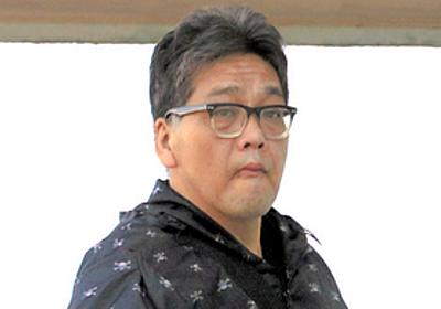 痛いニュース(ノ∀`) : 松戸女児殺害事件、渋谷被告が涙声で謝罪 「リンさん守れずすみません」 - ライブドアブログ