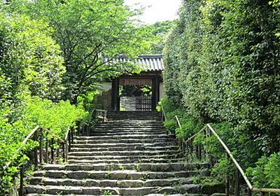 奈良の白毫寺と消えた多宝塔の行方   しばやんの日々