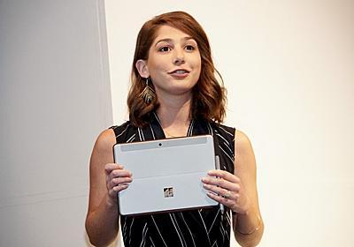 10型2in1「Surface Go」、国内は7月12日予約、8月28日発売 - PC Watch