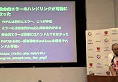 YAPC::Asia Tokyo 2015 - YouTube