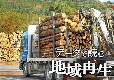 バイオマスが林業再興の芽 山形県、端材を売れる燃料に