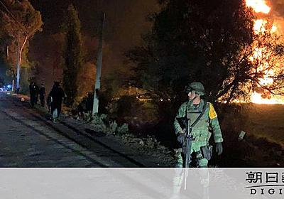 石油盗もうと…パイプライン爆発 メキシコで20人死亡:朝日新聞デジタル