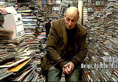 雑然としたCDの山を守り続けるおじいさんのドキュメンタリー「The Birdman」 - GIGAZINE