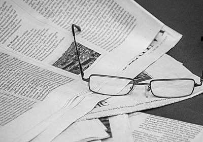 科学者が一般人に教える「どのように科学論文は読むべきなのか」の11手順 - GIGAZINE