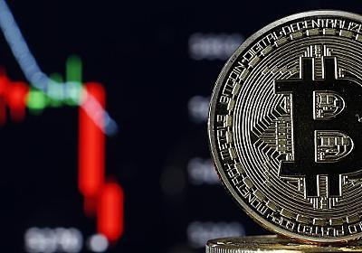 ビットコインの価格、それでも「下げ止まらない」3つの理由(田代 昌之)   マネー現代   講談社(1/3)