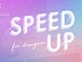 デザイン制作のスピードを上げるために取り組んだこと7選 | 株式会社LIG
