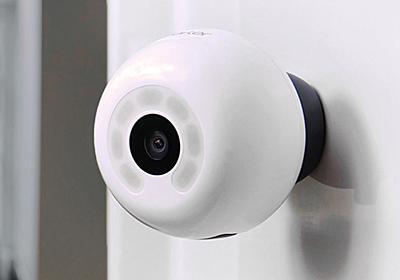 冷蔵庫の中身をスマホ監視可能でAmazon AlexaやIFTTTとも連携できるカメラ「FridgeCam」 - GIGAZINE