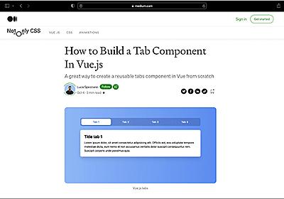 Vue.jsで再利用可能なタブのUIコンポーネントを実装する方法を解説