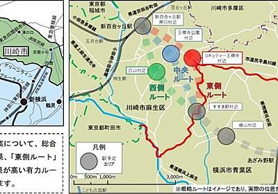 横浜市営地下鉄が新百合ヶ丘まで延伸へ…川崎市に初の地下鉄路線 2030年開業を目指す   レスポンス(Response.jp)