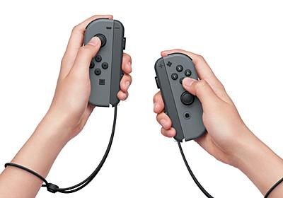 "Nintendo SwitchのJoy-Conのスティックが勝手に動く""Joy-Conドリフト""問題。アメリカにて集団訴訟が提起 | AUTOMATON"