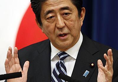 安倍首相はアジアで最も危険な人物=ヘッジファンド首脳 | ロイター