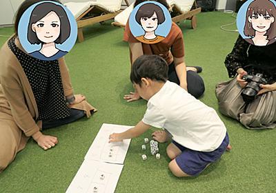 2020年のプログラミング教育必修化を見据え、子供と一緒に知育玩具「ローリーズ・ストーリー・キューブス」で遊んでみた - それどこ