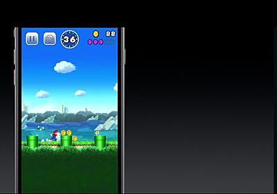 速報:iPhone用『スーパーマリオラン』が発表。宮本茂氏自らがアップルイベントに登壇して紹介 - Engadget 日本版