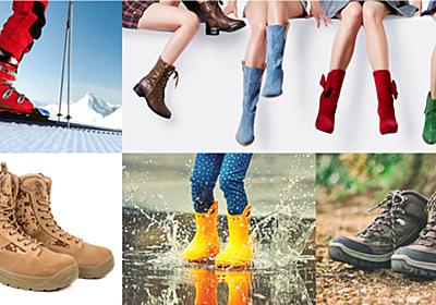 検索キーワードから「ブーツ」を通年で売るための基礎知識。多様な消費者ニーズの存在を知ろう! | ヤフーの検索ニーズから学ぶ「トレンド研究所」 | ネットショップ担当者フォーラム