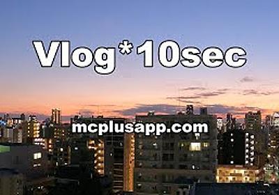 VLOG15:京橋の夕焼け3rd