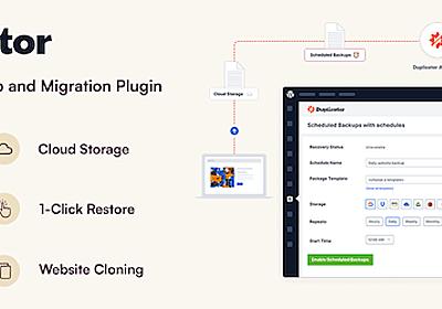 Duplicator – WordPress Migration Plugin – WordPress plugin | WordPress.org