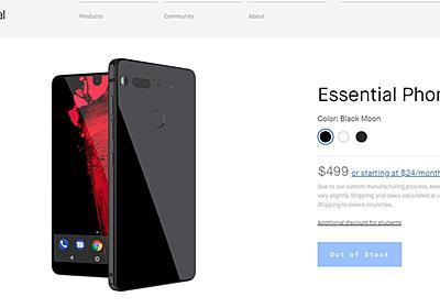 Androidの父のモバイル企業Essentialが閉鎖 細長スマホ「GEM」は世に出ず - ITmedia NEWS