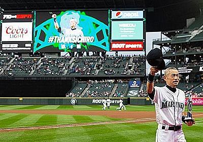 将来的には全国リーグを作りたい。イチローが草野球にガチで挑む理由。 - MLB - Number Web - ナンバー