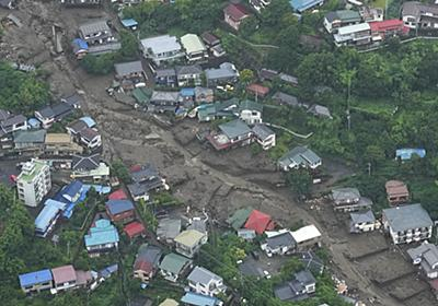 熱海土石流 盛り土、実体は産廃 安全対策なく基準も守られず   毎日新聞