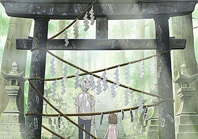 今夜深夜0時〜BSジャパンで映画『蛍火の杜へ』を放送。夏目友... : ゴッド速報(人気アニメまとめサイト)
