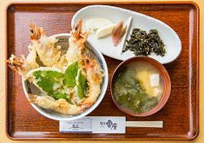 プチホテルを経営する網元をリサーチせよ!   石川県 REPORTS   Honda Smile Mission ホンダ スマイル ミッション TOKYO FM / JFN