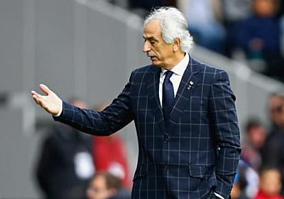 ハリル解任の真の悲劇はW杯以後。日本代表は「解任基準」を失った   footballista