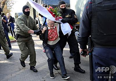 大規模女性デモ、「抗議活動の顔」ら数百人拘束 ベラルーシ 写真14枚 国際ニュース:AFPBB News