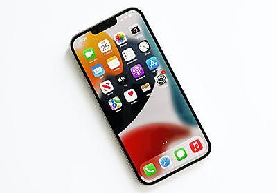 Appleに報告したゼロデイ脆弱性がサイレント修正される事態をセキュリティ研究者が報告