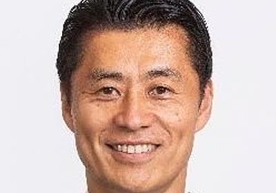 """Goshi Hosono, MP on Twitter: """"我慢には限界というものがある。 https://t.co/eiFYYmCPoB"""""""