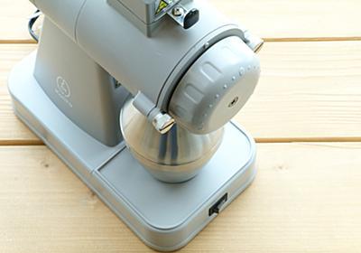 カリタのグラインダー『NEXT G』に【北海道限定色グレー】が登場!ホワイトとの比較も! | COFFEE OTAKU | コーヒーヲタク