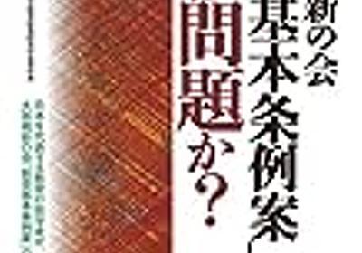黒髪強制に至るまで 大阪教育改革の失敗 - geopoliticsさんの日記(無回転思考)