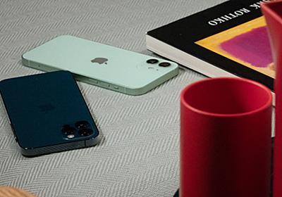 「iPhone 12」「12 Pro」を使って見えた、買い換えへの決断ポイントと新しい「Pro」の定義 (1/4) - ITmedia PC USER