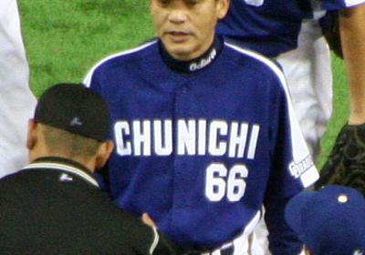 落合博満 - Wikipedia