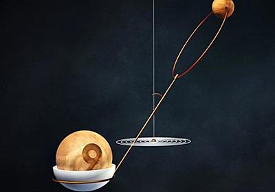 """太陽系に未知の惑星「プラネット・ナイン」が存在する? 相次いで公表された""""証拠""""の真偽 WIRED.jp"""