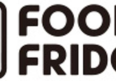 【業務用】食品・食材はUCCのフーヅフリッジ(旧 ロイヤルシェフ)