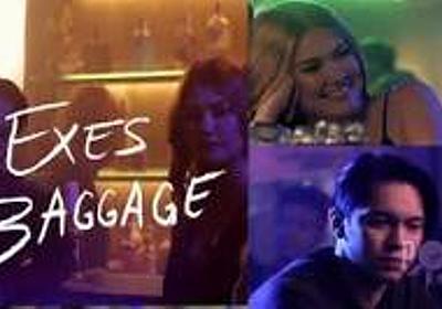 **VIDEO: Exes Baggage 2018 movie Online Free - Pinoy | Peatix