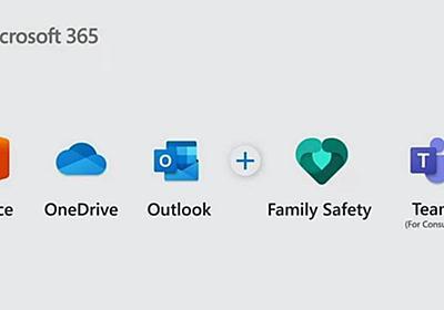 【速報】Microsoft 365に個人/ファミリー向けプラン追加 - PC Watch
