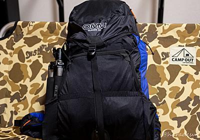 1泊2日のテント泊登山で使っている主な装備とバックパック「OMM Classic 32」の紹介 - はらですぎ
