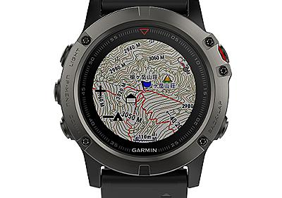 93537acae5 【地図ウォッチ】 GARMIN、オフライン地図を見られるGPSウォッチ「fenix 5X