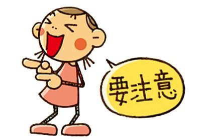 つぶつぶ入りの歯みがき粉は要注意!!! - 平凡な主婦が色々試してみるブログ