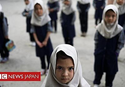 女性の教育を禁じるのは「イスラム教に反する」 パキスタン首相インタビュー - BBCニュース