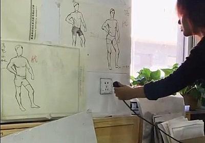 絵画教室でコンセントを使おうとした女性「ダマされた!?」驚いた理由:らばQ