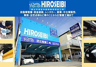 スズキ カプチーノ|広島県呉市の自動車整備・カーリース・新車中古車販売なら広整備工場