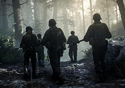 米軍がeスポーツへの本格参入に意欲を見せる。『フォートナイト』や『Call of Duty』などのチームを結成し、大会出場計画も | AUTOMATON